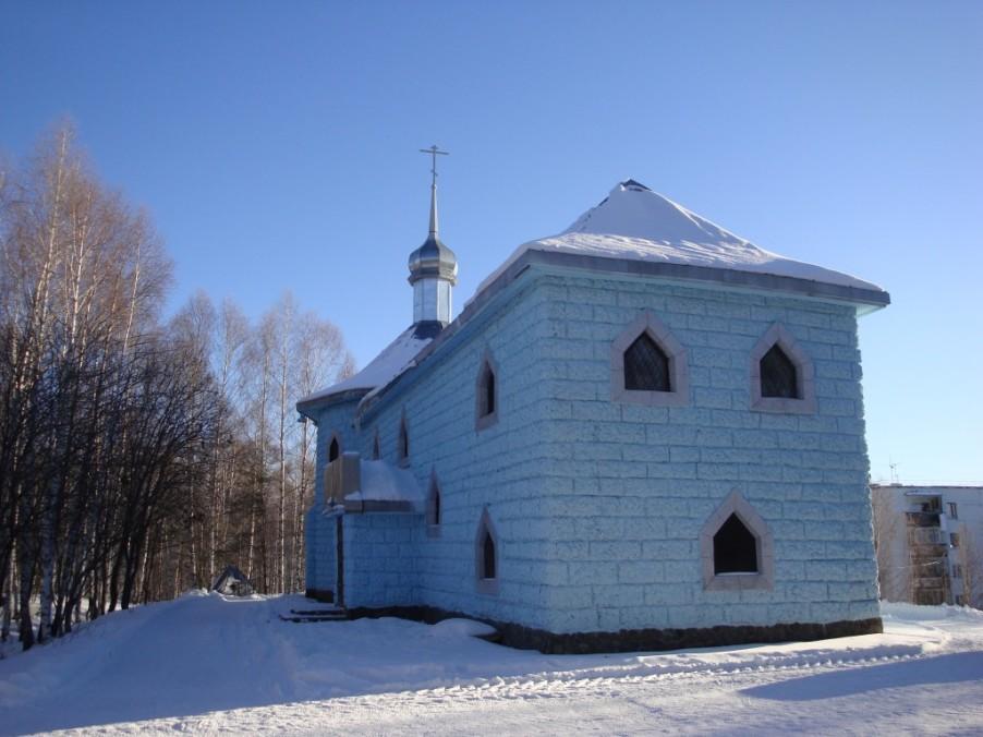 Храм Божией Матери «Державная» г.Межгорье