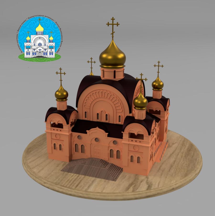 Строительство Свято-Никольский храм г.Белорецк
