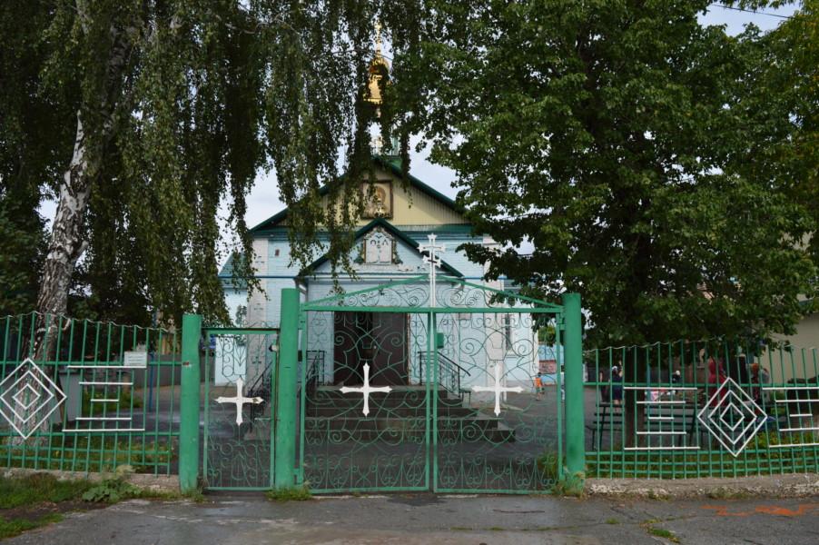 Свято-Троицкий храм г.Белорецк