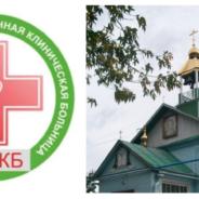 Состоялась встреча священника Василия Шакина с руководством БЦРКБ