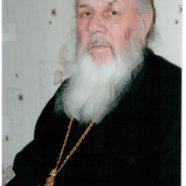Протоиерей Василий Козлов (Василий Николаевич Козлов)