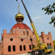 Состоялся подъем купола и креста на Свято-Никольский собор Белорецка