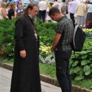 ПРАВИЛА ОБРАЩЕНИЯ К ДУХОВНЫМ ЛИЦАМ И ЦЕРКОВНОЙ ПЕРЕПИСКИ