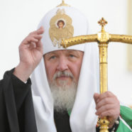ПРОГРАММА визита Святейшего Патриарха КИРИЛЛА в Башкортостанскую митрополию