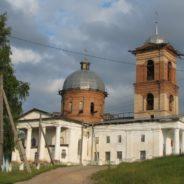 Паломническая поездка в Верхний Авзян на престольный праздник в честь Казанской иконы Божией Матери.