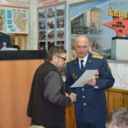 Собрание в Белорецке по случаю 140-летия образования Департамента исполнительно-уголовного наказания