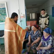 Состоялся молебен и концерт в кардиологическом отделении г.Белорецк