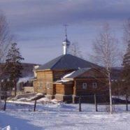 История Храма в честь Новомучеников  Российских г.Межгорье Татлы
