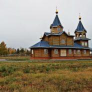 Из Белорецка в Тирлян состоится Крестный ход
