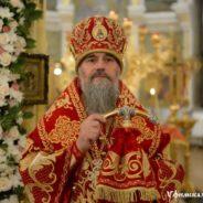 Анонс богослужений митрополита Уфимского и Стерлитамакского НИКОНА в Белорецком благочинии