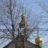 Пасхальное Богослужение в Свято-Троицком храме г.Белорецк.