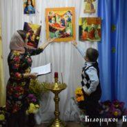 Концерт в ВШ г.Белорецк в честь Рождества Пресвятой Богородицы
