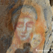 Появление наскального образа на Арском камне