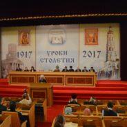 В Уфе состоялись VI Табынские епархиальные чтения «1917-2017: уроки столетия»