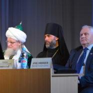 Диалог религий и национальное единство – основа патриотизма в обществе
