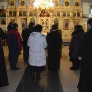 Молебен к Пресвятой Богородице