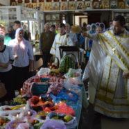 Божественна литургия на праздник ПРЕОБРАЖЕНИЯ ГОСПОДНЯ в Белорецке
