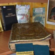 Беседа «О православной письменности на Руси» в библиотеке Свято-Троицкого храма для детей ВШ