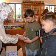 Благотворительная акция перед началом учебы в Межгорье
