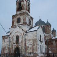 История прихода Свято-Вознесенского храма села Вознесенка