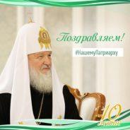 В Свято-Троицком храме города Белорецка состоялась премьера фильма Саиды Медведевой «Человек».