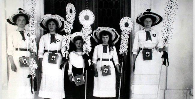 В Белорецке пройдет акция-ярмарка «Белый цветок вербы»