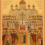Ковчег с частицами мощей 54 новомучеников прибудет в Белорецк
