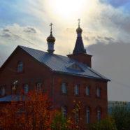 История прихода Свято-Пантелеймоновского храма г. Учалы
