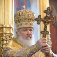 Паломническая поездка к Первосвятительскому визиту Святейшего Патриарха Московского и всея Руси КИРИЛЛА в Уфу