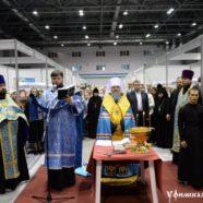 Паломническая поездка на православную ярмарку «ТАБЫНСКАЯ» в Уфу