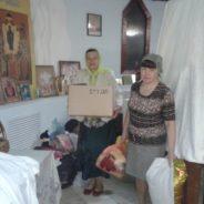 Православные в Межгорье посетили спецшколу