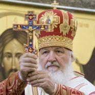 День рождения Патриарха Кирилла